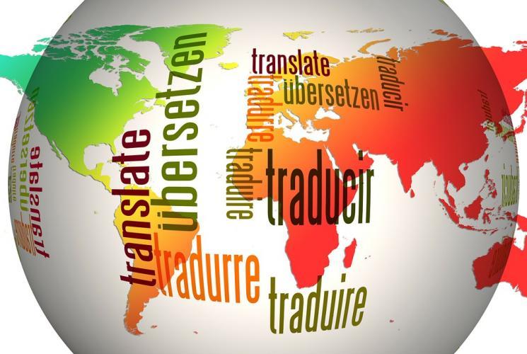 Перевод письменных технических текстов