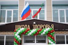 «Школу Здоровья» за 26 млн.рублей построили в Заинске